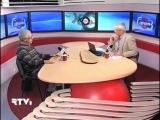 Без дураков (07.10.2012) Лев Новоженов - телеведущий, журналист, писатель