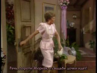 {opqo} Девчата в цвету. Season I. Episode 02. Загвоздка в тесте