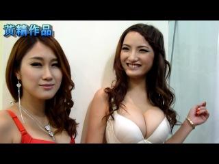 Красивые попы азиатских моделей на показе нижнего белья